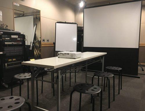 簡易会議室